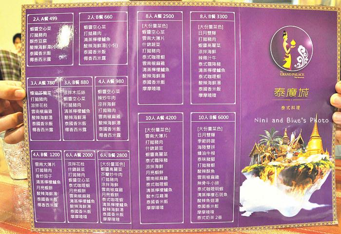 泰廣城泰式料理台中漢口路06
