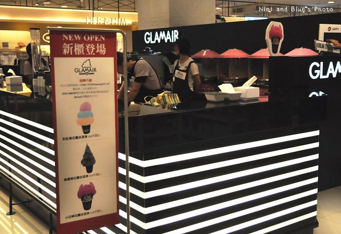 Glam Air冰淇淋21
