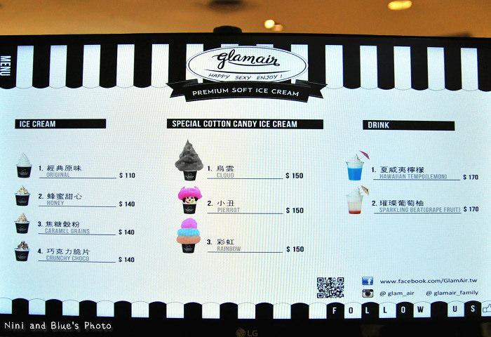 Glam Air冰淇淋03