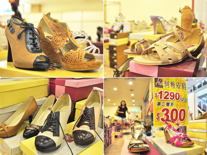 亞路特賣會皮鞋衣服廠拍01