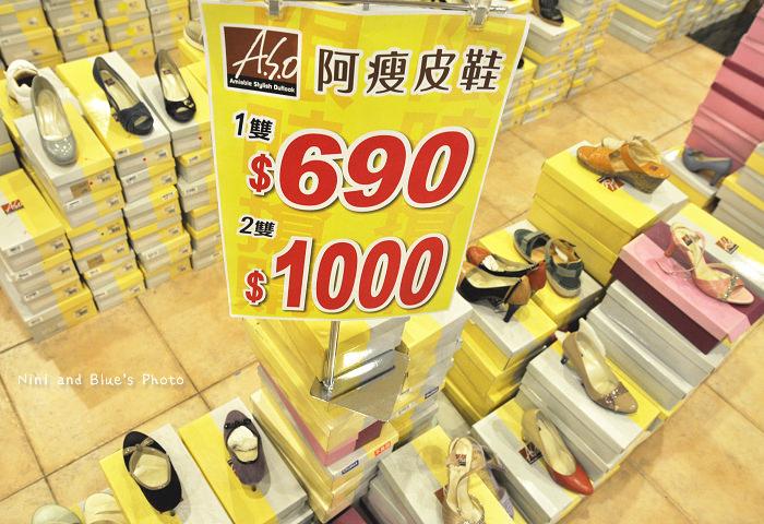 亞路特賣會皮鞋衣服廠拍15