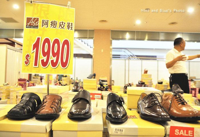 亞路特賣會皮鞋衣服廠拍10
