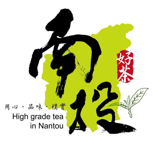logo   0522-01