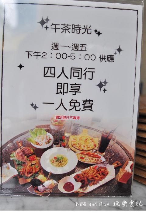 師大餐廳阿諾碟子02