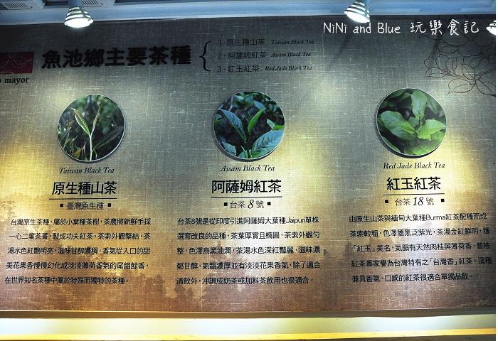 廖鄉長紅茶故事館05.jpg