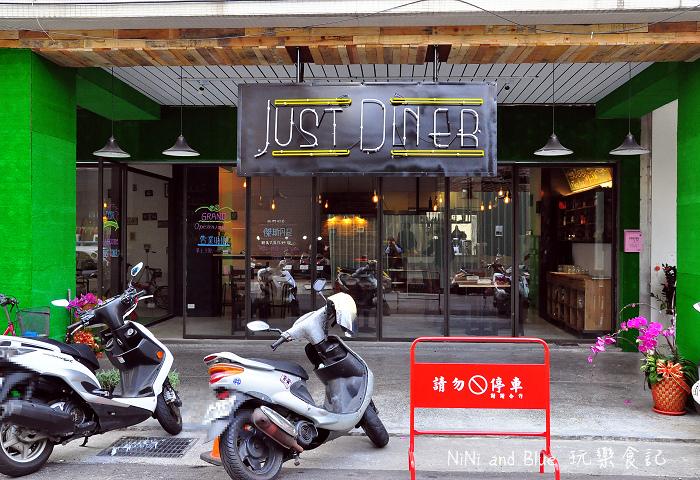 just diner傑斯丹尼早午餐12.jpg