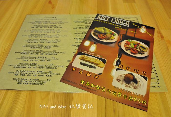 just diner傑斯丹尼早午餐09.jpg