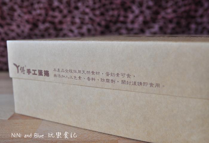 ㄚ傅蛋捲伴手禮宅配03.jpg