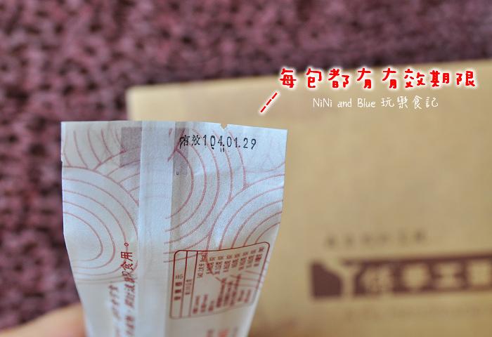 ㄚ傅蛋捲伴手禮宅配08.jpg