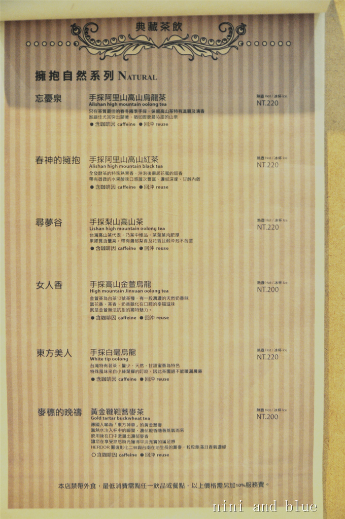 DSC_5182_副本.jpg