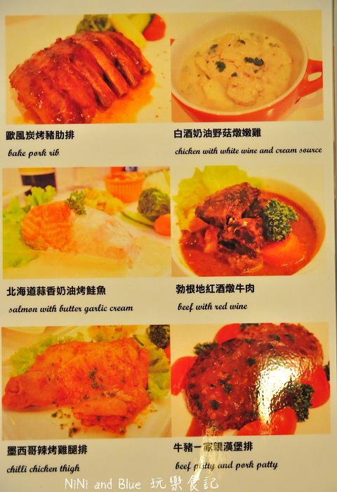 異想空間menu菜單價格03.jpg