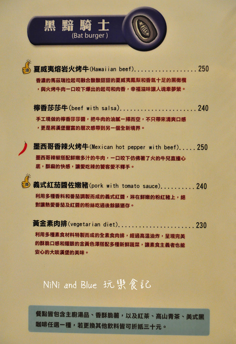 異想空間menu菜單價格05.jpg