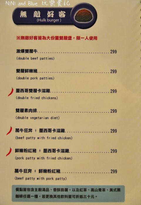 異想空間menu菜單價格04.jpg