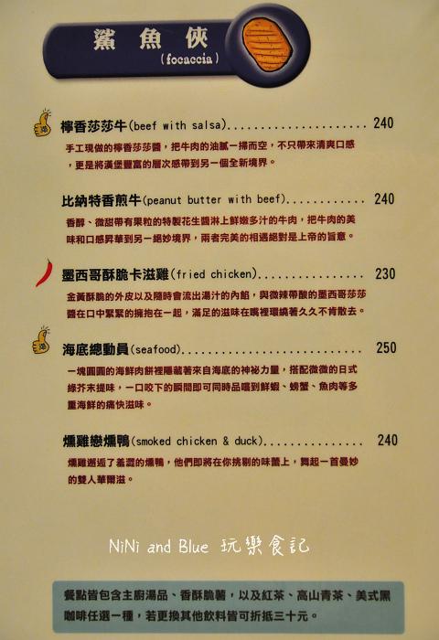 異想空間menu菜單價格06.jpg