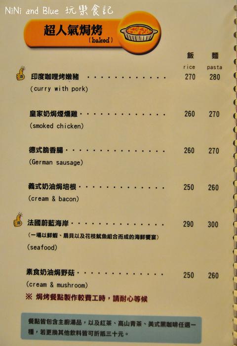 異想空間menu菜單價格09.jpg