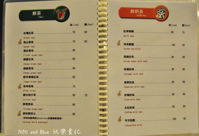 異想空間menu菜單價格13.jpg