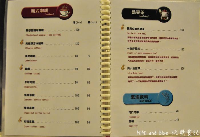異想空間menu菜單價格14.jpg