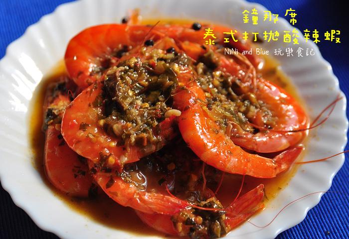 mess maker蝦攪和冷凍白蝦14.jpg