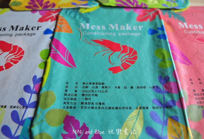 mess maker蝦攪和冷凍白蝦02.jpg