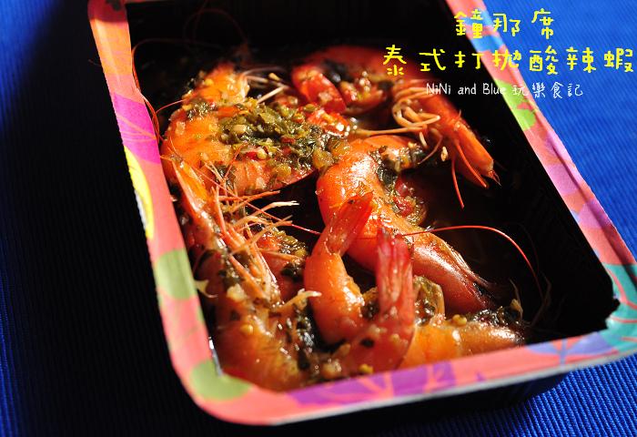 mess maker蝦攪和冷凍白蝦07.jpg