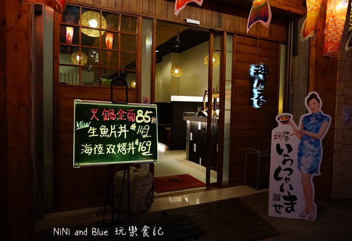 台中神川吞日式料理32.jpg