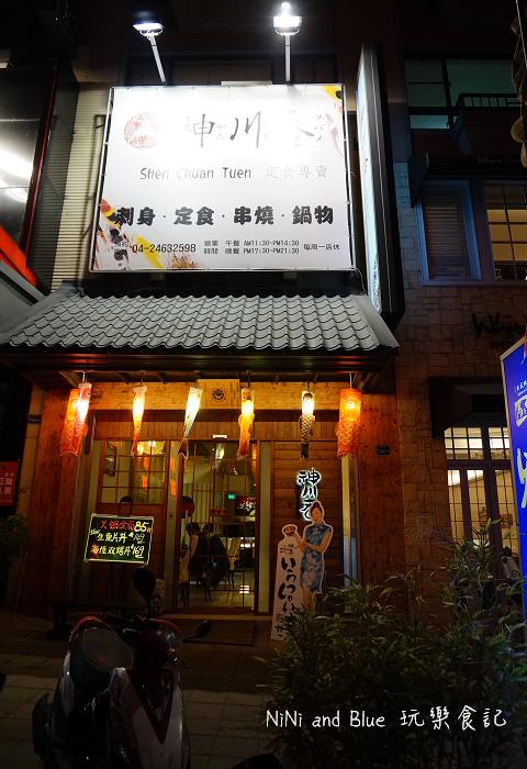 台中神川吞日式料理31.jpg