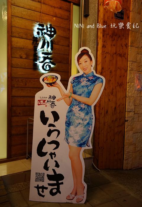 台中神川吞日式料理33.jpg