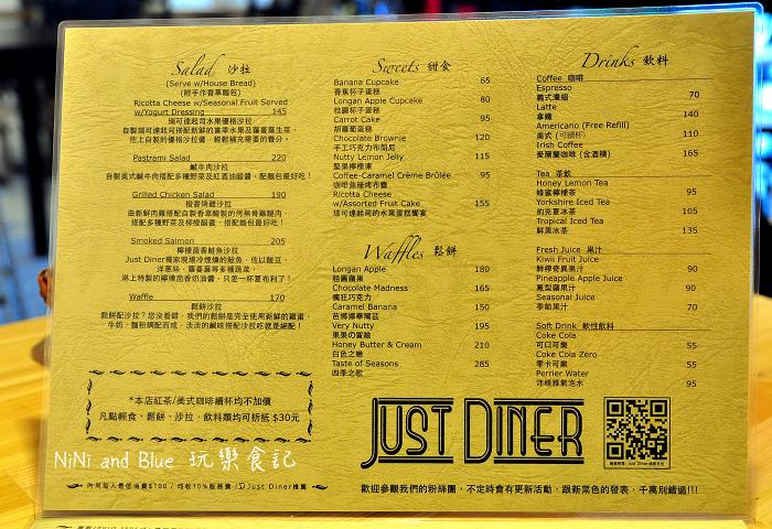 just diner傑斯丹尼早午餐07.jpg