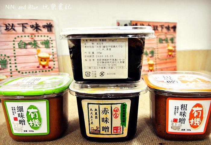 台中味噌觀光工廠04.jpg