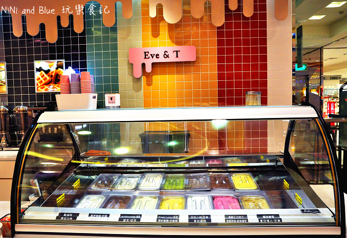 Eve&T冰淇淋鬆餅新光三越甜點店04.jpg