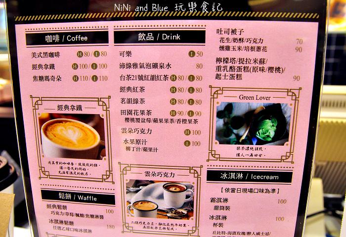 Eve&T冰淇淋鬆餅新光三越甜點店07.jpg