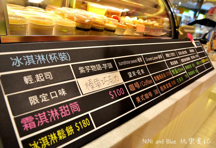 Eve&T冰淇淋鬆餅新光三越甜點店06.jpg