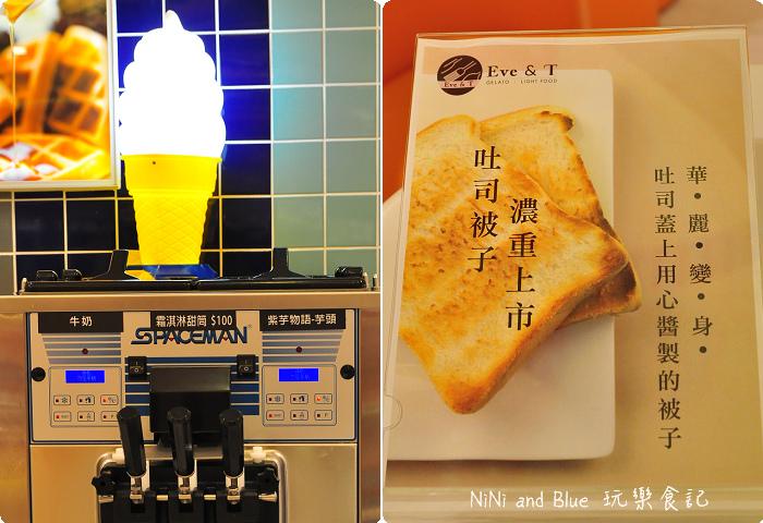 Eve&T冰淇淋鬆餅新光三越甜點店28.jpg