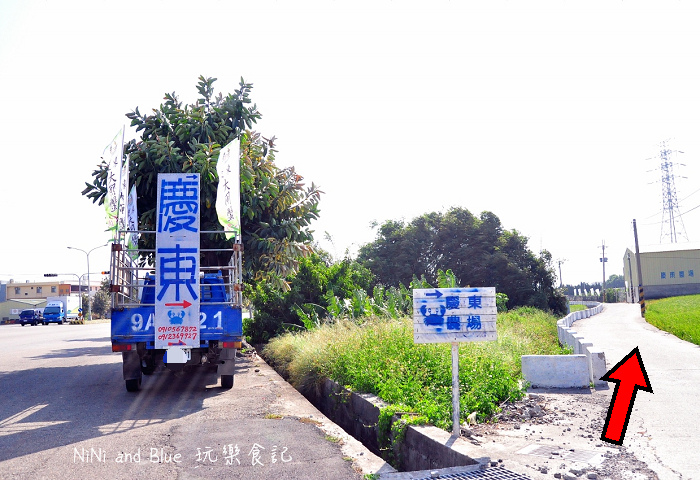 慶東大閘蟹-台灣38.jpg