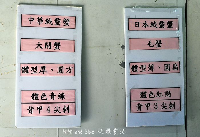慶東大閘蟹-台灣18.jpg
