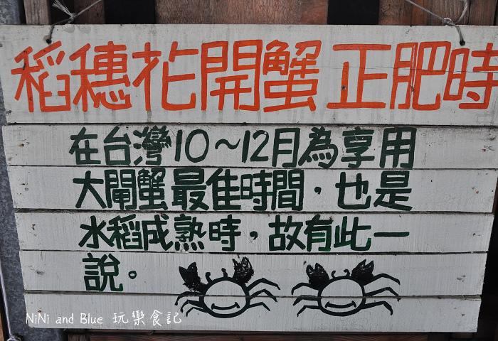 慶東大閘蟹-台灣21.jpg