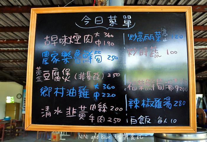 慶東大閘蟹-台灣09.jpg