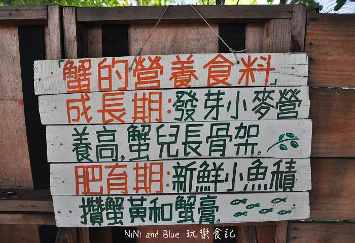 慶東大閘蟹-台灣22.jpg