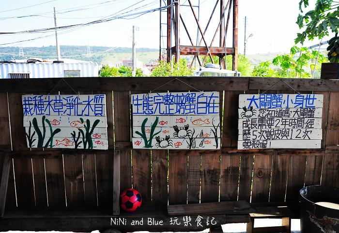 慶東大閘蟹-台灣12.jpg