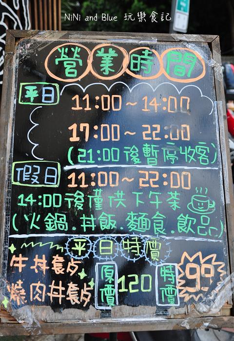 嘉義櫻井家豬排簡餐05.jpg