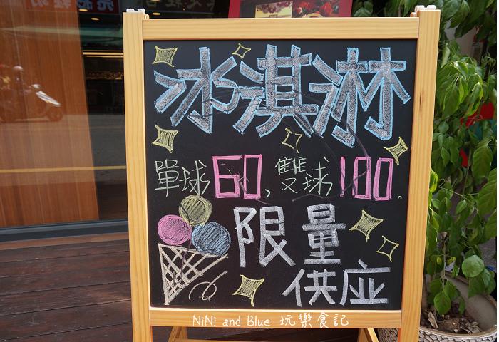 草屯義式冰淇淋十七番03.jpg