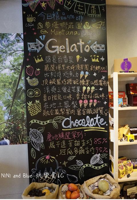 草屯義式冰淇淋十七番14.jpg