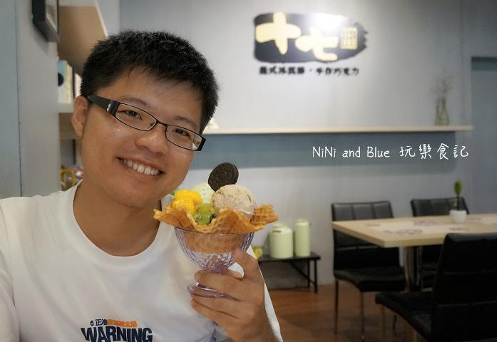 草屯義式冰淇淋十七番25.jpg