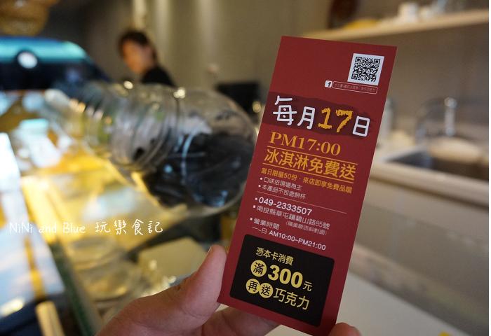 草屯義式冰淇淋十七番23.jpg