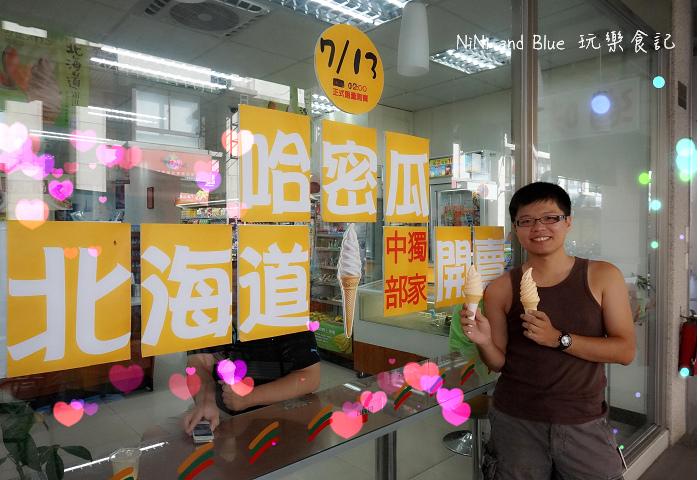 7-11日本哈密冰淇淋霜淇淋03.jpg