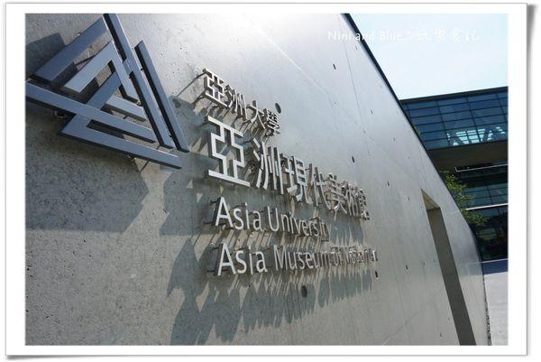 亞洲大學阿勃勒荷花05.jpg