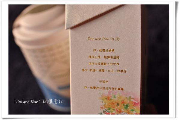 HERDOR花茶02.jpg