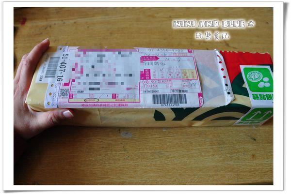 寶泉太陽餅01.jpg