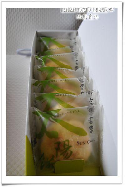 寶泉太陽餅07.jpg