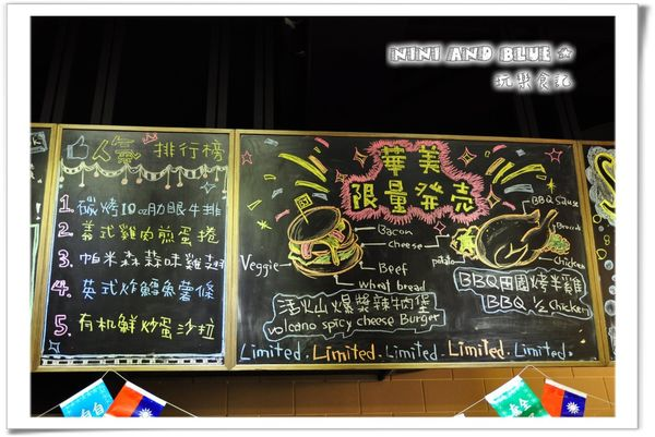 七分so   burger0022.jpg